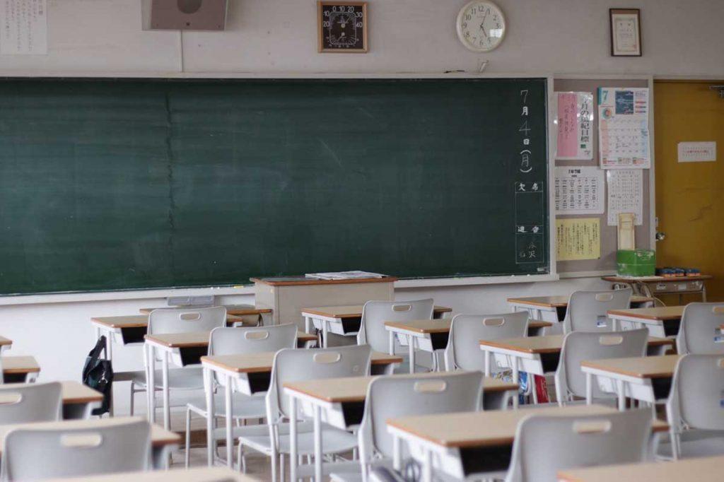 教室のイメージ