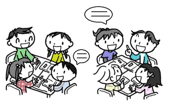 グループの組み方を工夫しましょう。