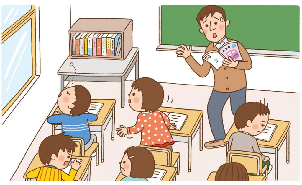 【小一国語・算数】コロナクライシスを乗り越える!とっておきの授業アイデア