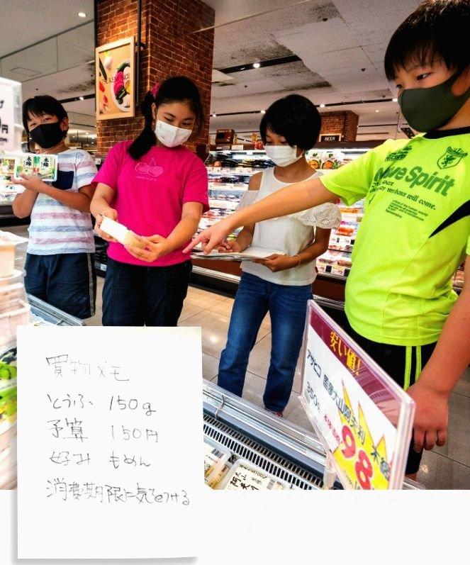 実物から情報を集める子供たち (課外)