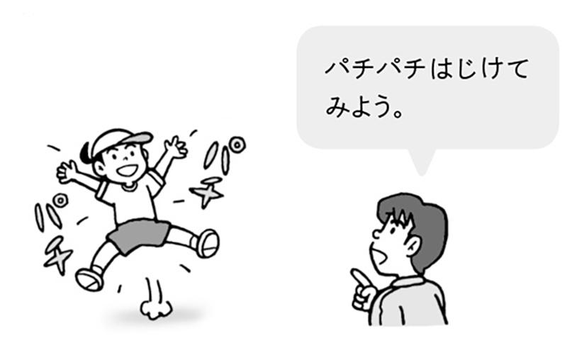 ポップコーン