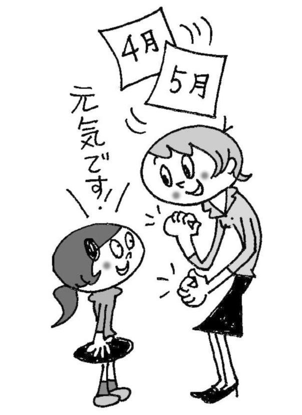 教師と子供