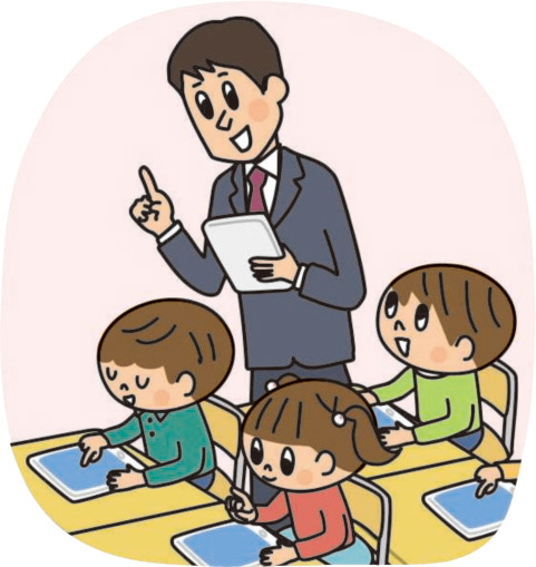 低学年のタブレット指導入門