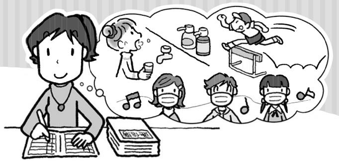 コロナ禍での小五・小六「2学期の通信簿」所見作成のポイント