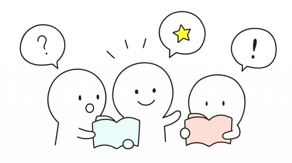 小3国語「しりょうから分かる、小学生のこと」指導アイデアのイメージイラスト
