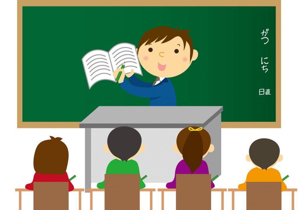 若手教師よ、研究授業で戦うな