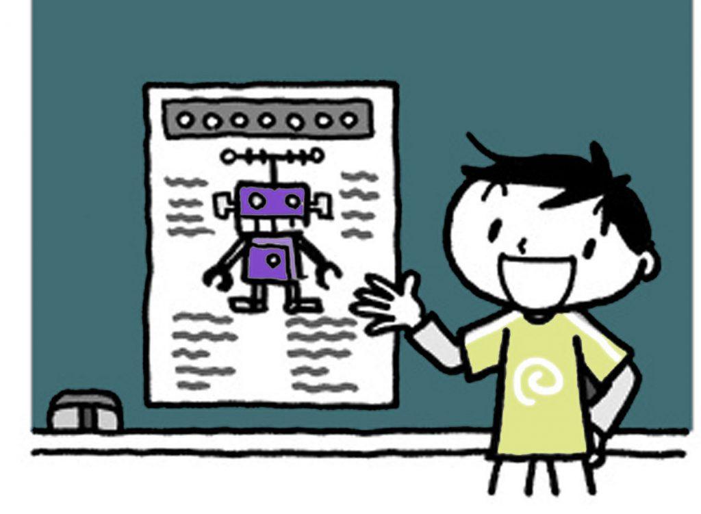 小4国語「『ゆめのロボット』を作る」指導アイデアのイメージ画像