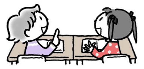 聞き役の子供は、次のような視点をもちながら聞くことができるようにしましょう。