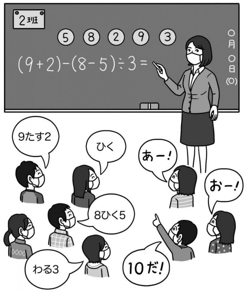 答えは10!