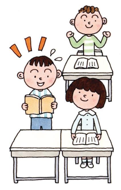 音読のとき、外国人児童が参加できる方法を考える