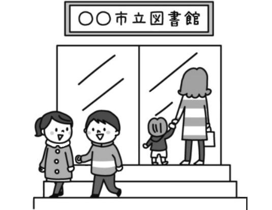 図書館に見学に来た子供たち