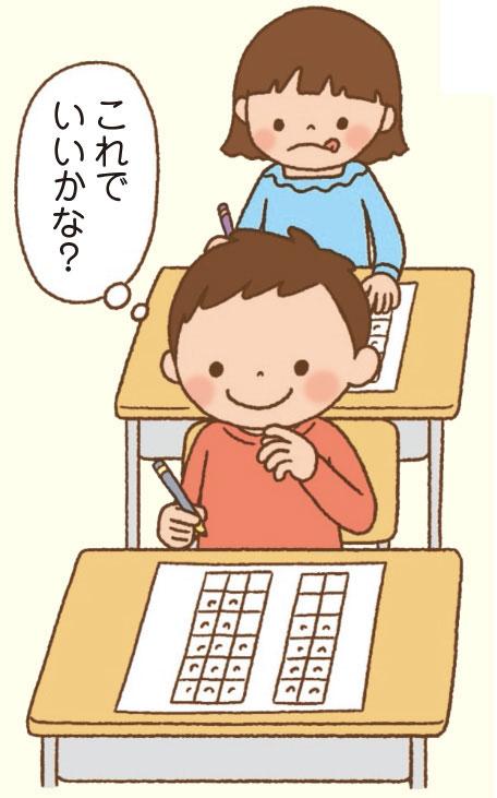 かけ算九九③「新幹線の座り方」