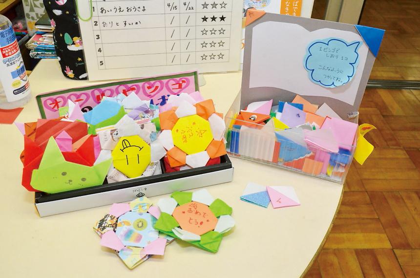折り紙製のしおり