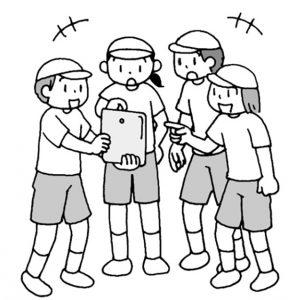 チームの課題や作戦の意味を共有しよう。