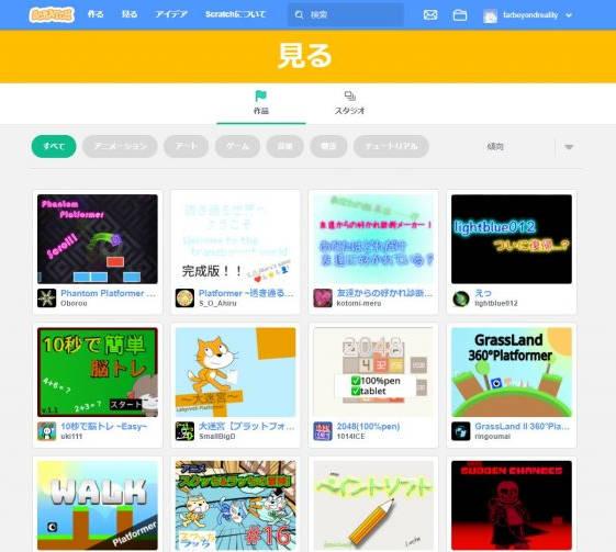 Scratchのウェブサイト