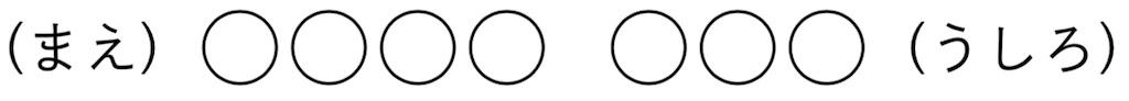 Aつまずいている子の考え方の図式