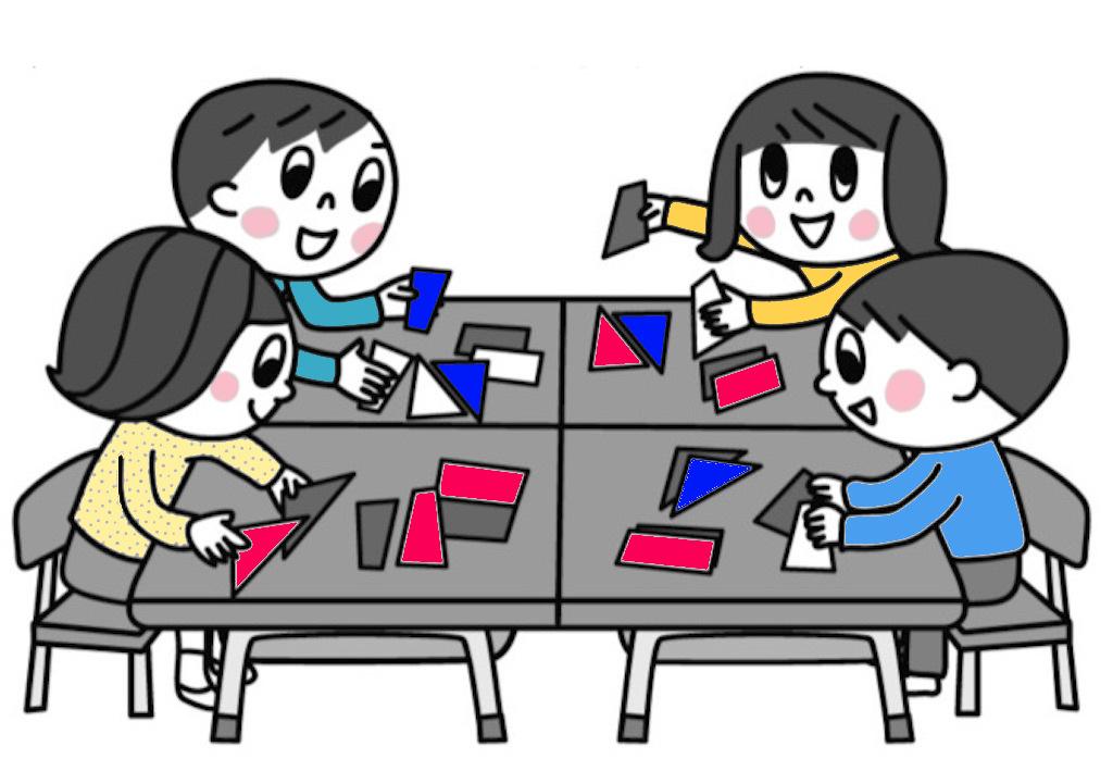 正方形の紙を切り分けた2つの形が同じ大きさか検討する子ども達の絵