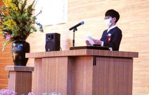 卒業メモリアル美術展答辞を読む児童の代表
