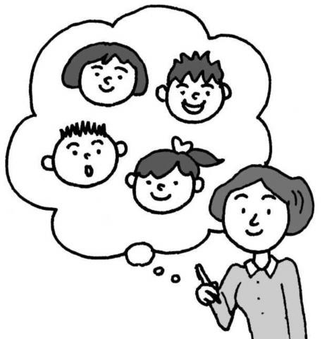 子供たちを思い浮かべている教師