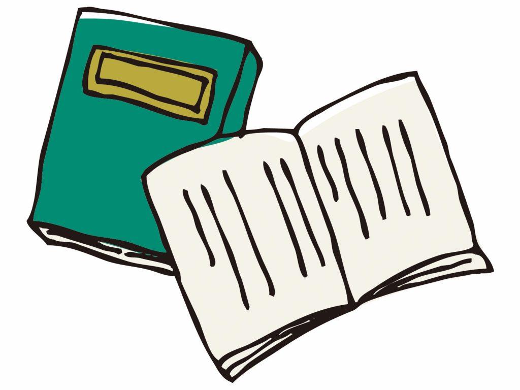国語の教材分析② ~分析の観点~