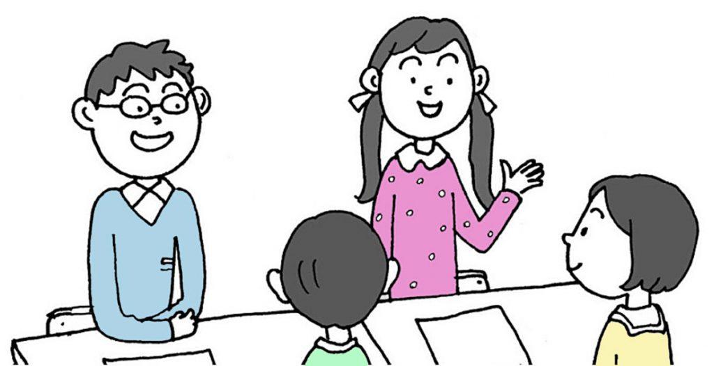小6国語「君たちに伝えたいこと」「春に」指導アイデアのイメージイラスト