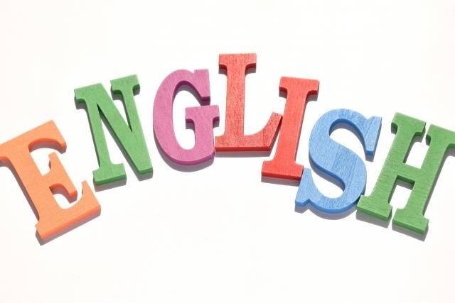 小6外国語:アクティビティの主体的な学び方のポイント