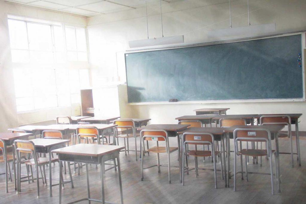 学級のイメージ