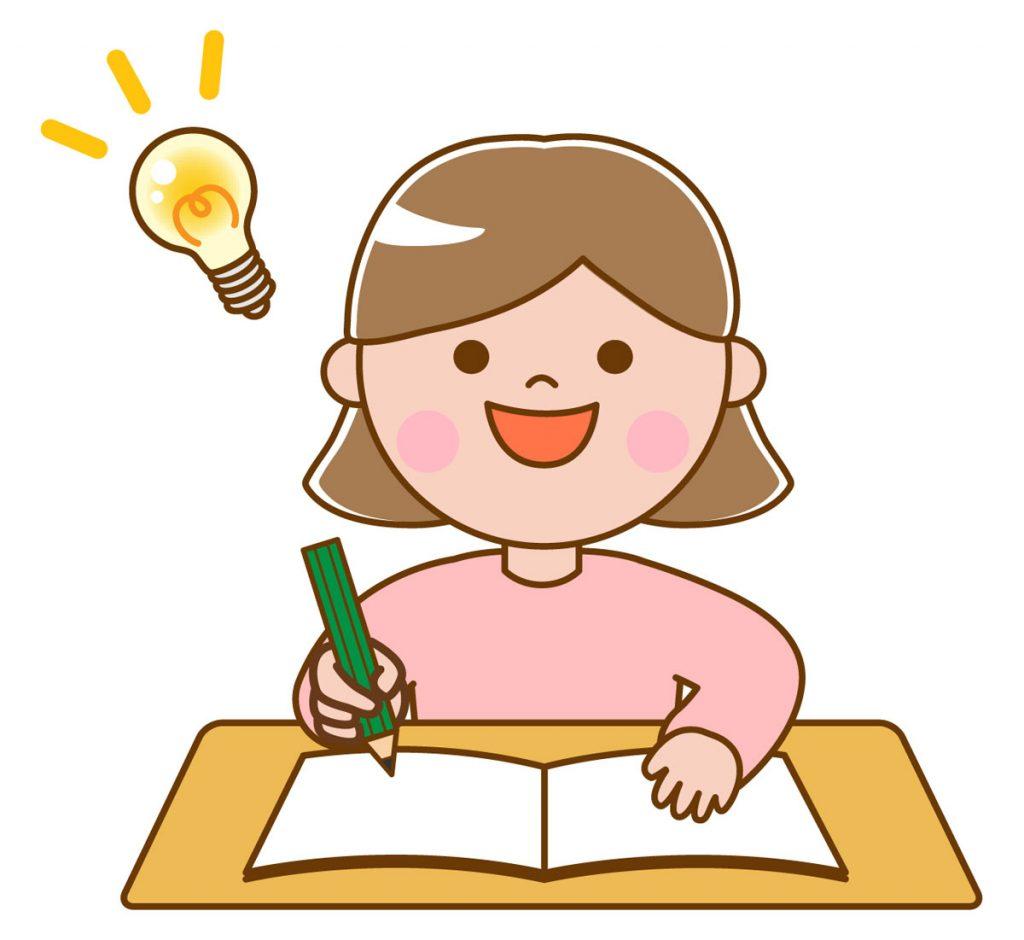 小5国語「わたしの文章見本帳を作ろう」指導アイデアのイメージイラスト