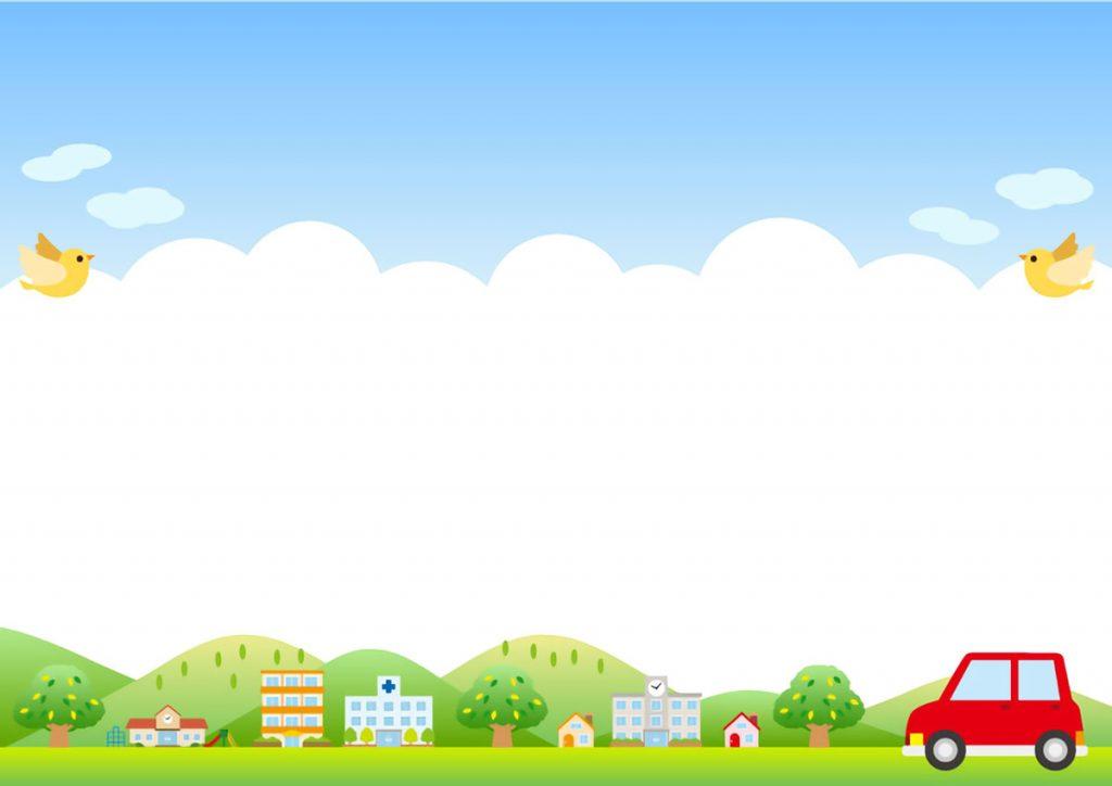 小3社会「市の様子の移り変わり」指導アイデア(交通の変化を中心に)