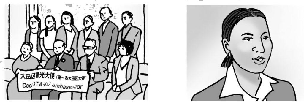 大田区の魅力をPRする外国人住民