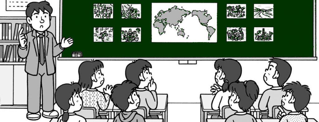 小6社会「世界の課題と日本の役割」指導アイデア