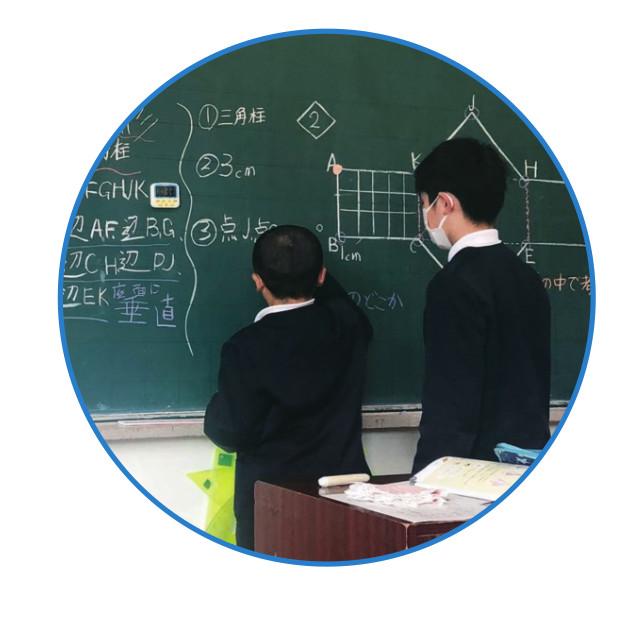自分たちでも授業がしたい!黒板