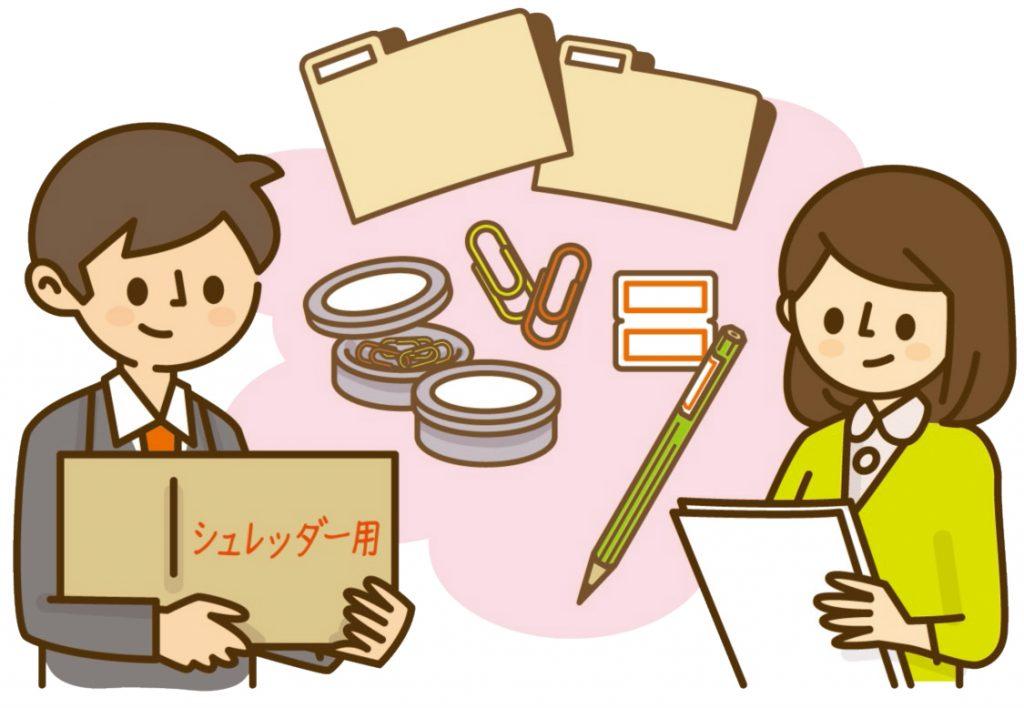 学年末「教室・職員室」整理整頓のコツ