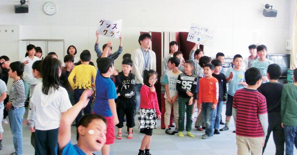 兵庫県宝塚市立光明小学校ダンスクラブ