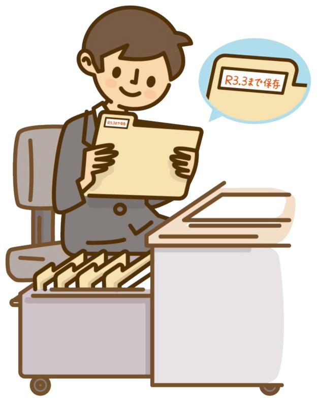 書類整理をする教師