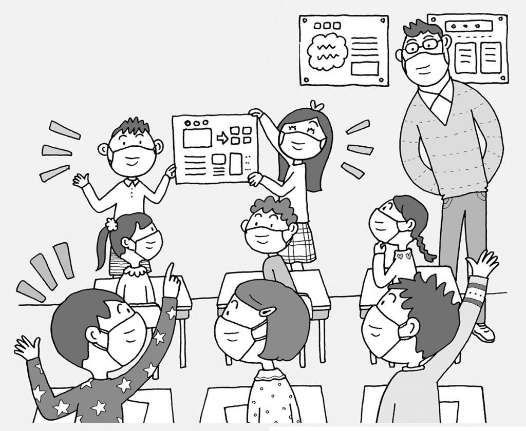 新学習指導要領のココを踏まえる!指導要録作成の要点