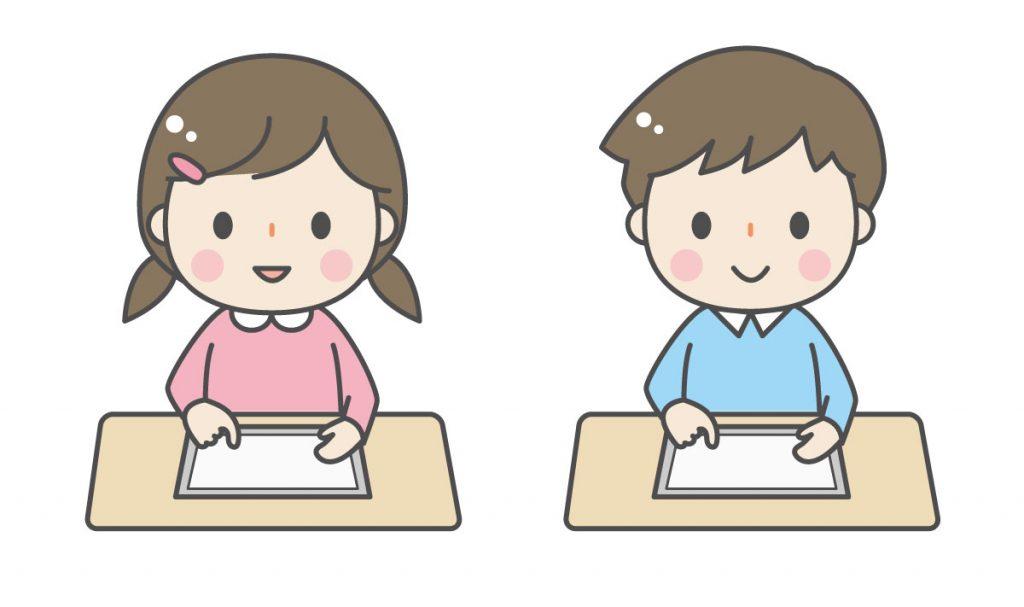 国語授業のICT活用①