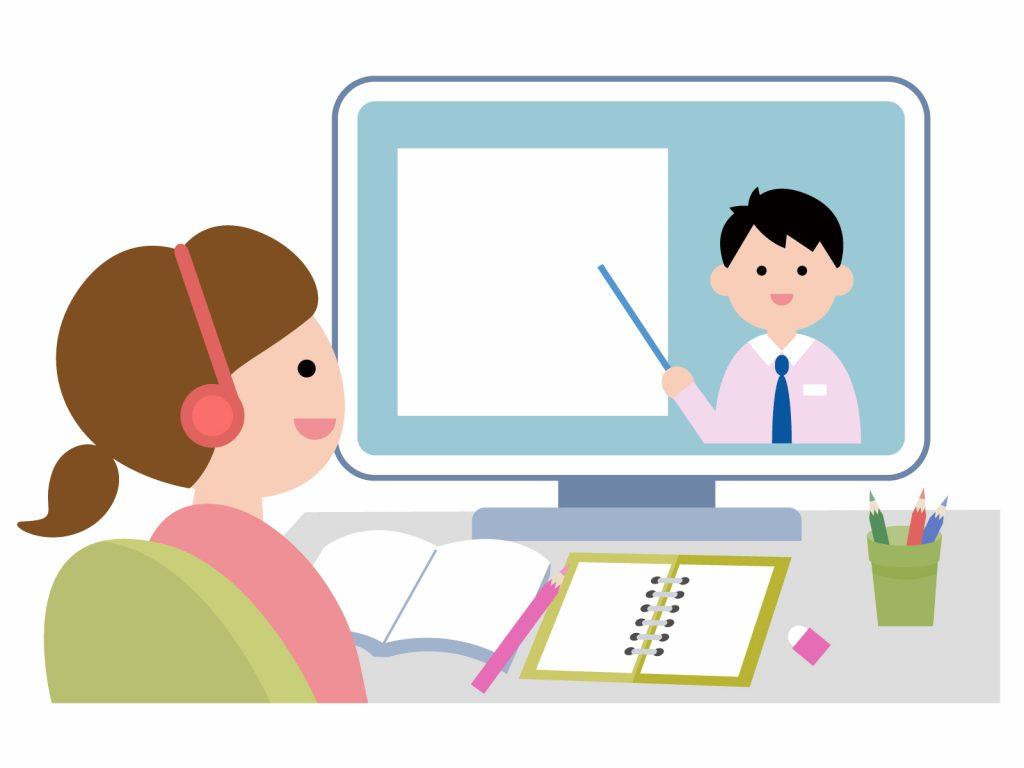 授業動画から考える!学習意欲を喚起する授業のワザ