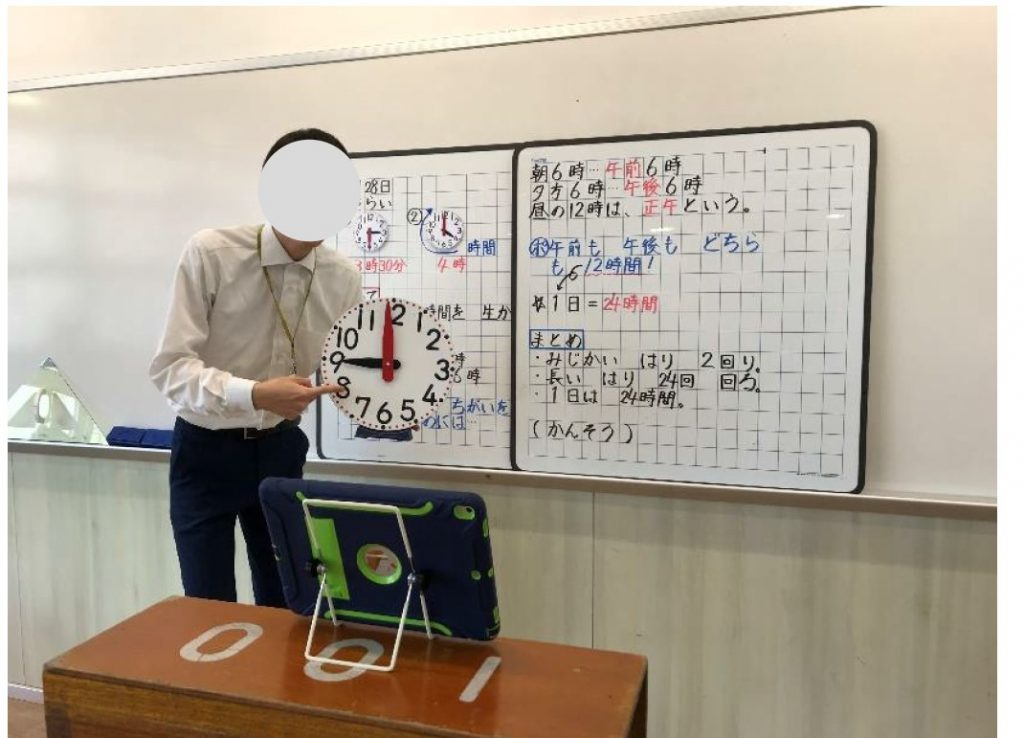 授業風景「時こくと時間」(算数)