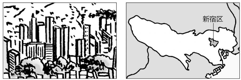 新宿区の写真・地図