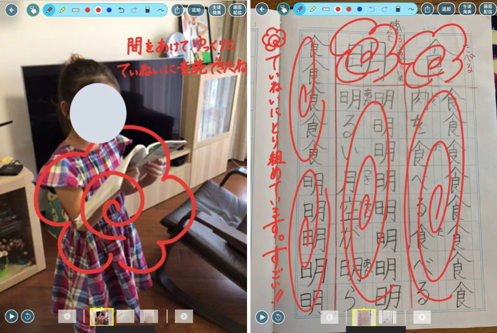 (左)音読の宿題に取り組む児童  (右)漢字の宿題