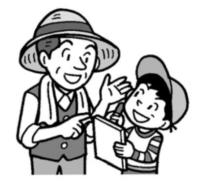 野菜名人からアドバイスをもらう子供