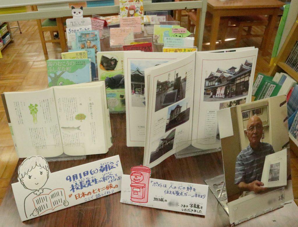 子供たちが自ら考えて行動したプ図書館利用促進活動