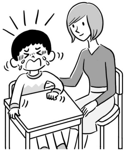 泣く子と教師