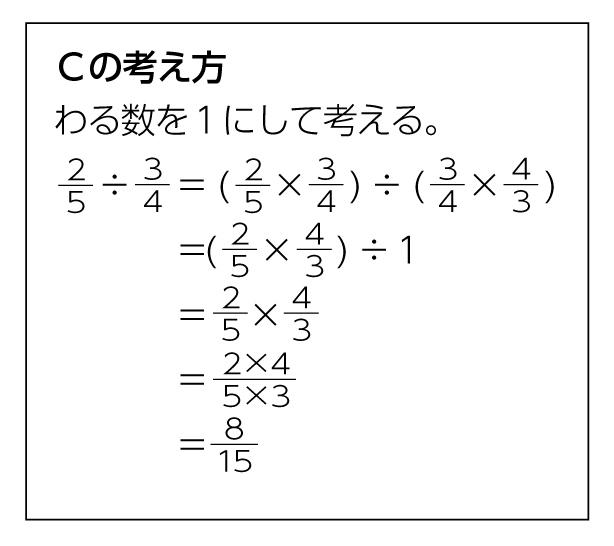 Cの考え方
