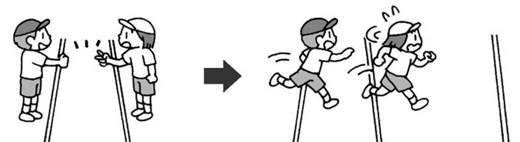 小1体育「走の運動遊び」指導のポイント