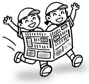 新聞紙運び