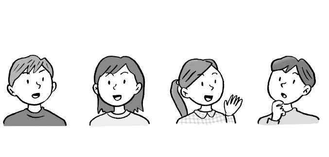 小5国語「きいて、きいて、きいてみよう」指導アイデア