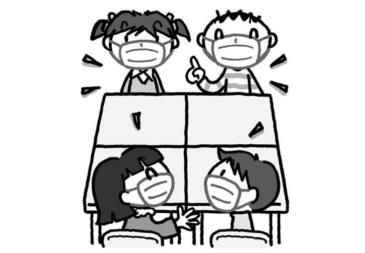 小3国語「言葉で遊ぼう」「こまを楽しむ」指導アイデア