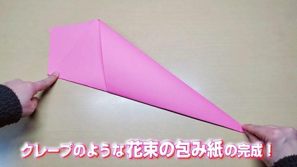 クレープのような花束の包み紙の完成!